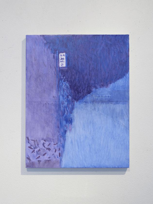 「帰り道a」 F6号 油彩、キャンバス 2014年