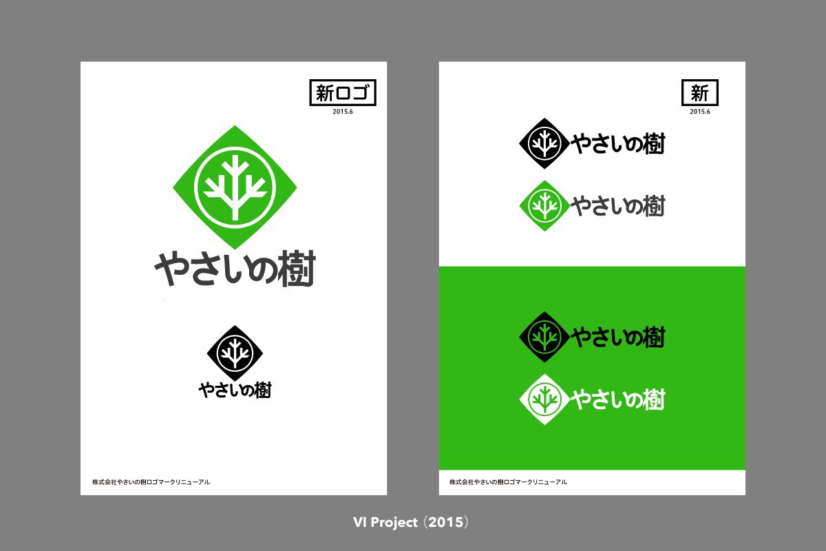 yasainoki-logo