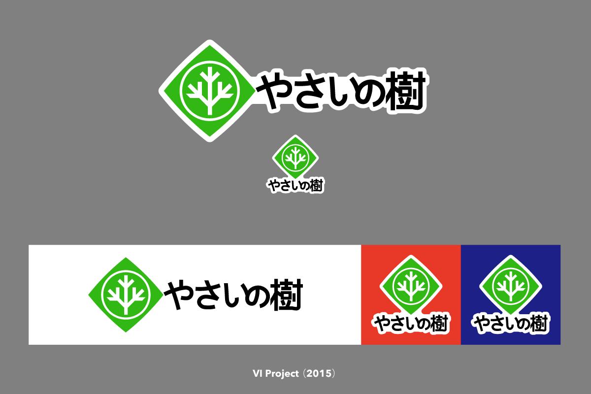 yasainoki-stk